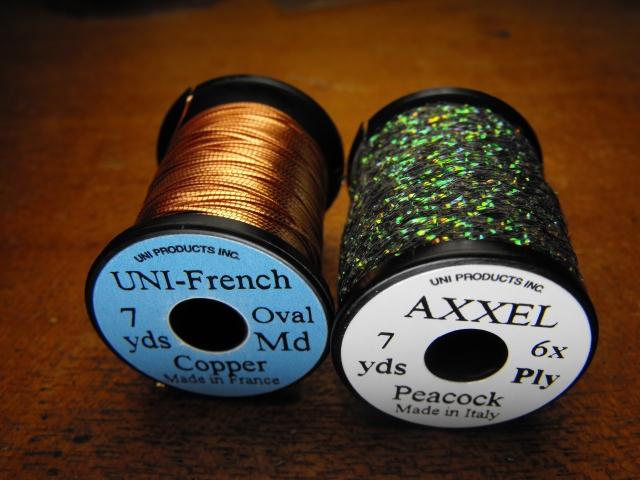 uni produit axxel